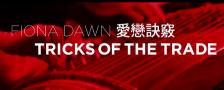 FIONA DAWN – Music Video 'Tricks of the Trade'